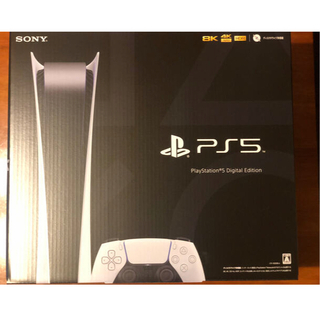 プレイステーション(PlayStation)の新品・未使用 PlayStation 5 デジタル・エディション 本体 PS5(ゲーム)