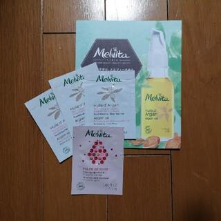 メルヴィータ(Melvita)のMelvita サンプル(サンプル/トライアルキット)