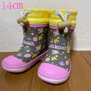 オシュコシュ(OshKosh)の長靴(長靴/レインシューズ)