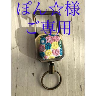 ぽん☆様 ご専用(その他)