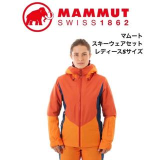 マムート(Mammut)のMAMMUT マムート レディーススキーウェア上下セット(ウエア)