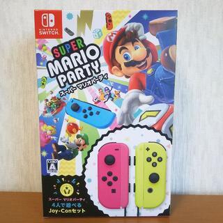 ニンテンドウ(任天堂)の[新品送料込] スーパー マリオパーティ 4人で遊べる Joy-Conセット (家庭用ゲームソフト)