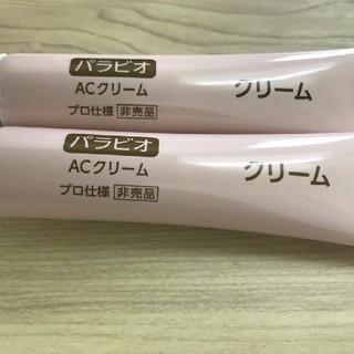 ヤクルト(Yakult)のヤクルトパラビオACクリーム50g新品(フェイスクリーム)