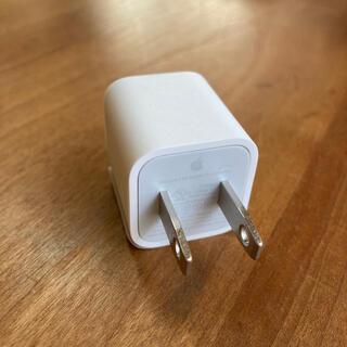Apple - iPhone USB 充電器 ACアダプター【Apple純正】