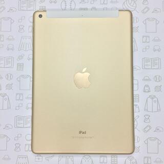アイパッド(iPad)の【A】iPad5/32GB/359453082639434(タブレット)