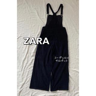 ZARA - ♡美品♡ZARA コーデュロイサロペット ネイビー S