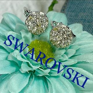 スワロフスキー(SWAROVSKI)の未使用 長期保管品 スワロフスキー SWAROVSKI  まぁるい イヤリング(イヤリング)