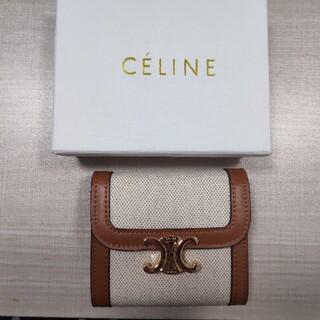 セリーヌ(celine)の極美品 Celine三つ折り財布  三つたたみ セリーヌ  エレガント(その他)