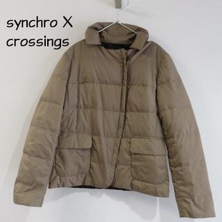 ジャーナルスタンダード(JOURNAL STANDARD)のsynchro crossings シンクロクロッシングズ リバーシブル ダウン(ダウンジャケット)