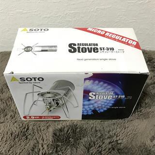 シンフジパートナー(新富士バーナー)のsoto st-310  ソト SOTO ST-310(ストーブ/コンロ)