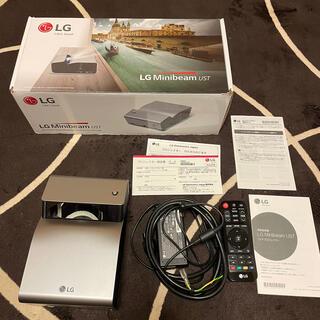 エルジーエレクトロニクス(LG Electronics)のLG PH450UG プロジェクター(プロジェクター)