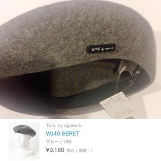 アニエスベー(agnes b.)のTo b. by agnes b. ◇ ベレー帽 (ハンチング/ベレー帽)