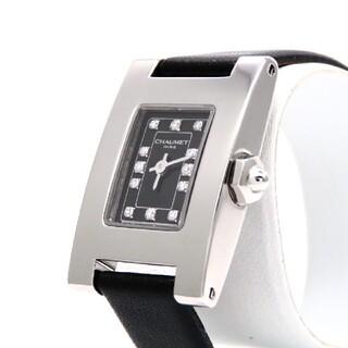 ショーメ(CHAUMET)の【CHAUMET】ショーメ 時計 'スタイルレクタングル' ダイヤモンド☆美品☆(腕時計)
