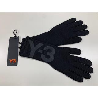 ワイスリー(Y-3)のY-3 Yohji Yamamoto ヨウジヤマモト 手袋 ニットグローブ(手袋)