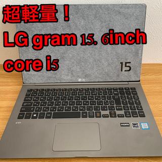 エルジーエレクトロニクス(LG Electronics)の【2019年モデル】LG gram 15.6inch core i5(ノートPC)