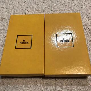 フェンディ(FENDI)の◆保管品◆FENDIケース、箱2点◆(ショップ袋)