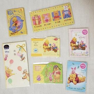 クマノプーサン(くまのプーさん)のディズニー(プーさん) ポチ袋&祝い袋 7点セット(カード/レター/ラッピング)
