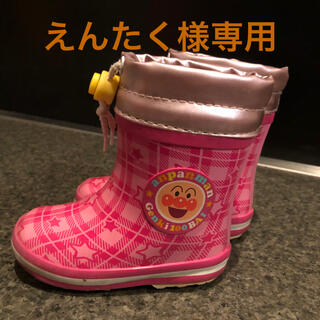 ムーンスター(MOONSTAR )のアンパンマン スノーブーツ 長靴 レインブーツ 14cm (長靴/レインシューズ)