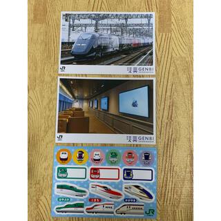 ジェイアール(JR)の現美新幹線 ポストカード、シール、紙ナプキン(その他)