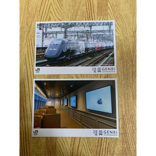 ジェイアール(JR)の現美新幹線 ポストカード、紙ナプキン(その他)