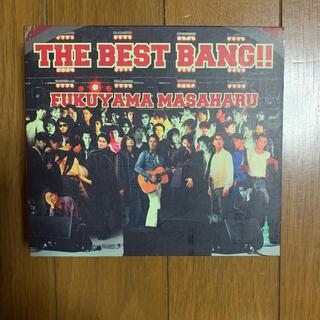 福山雅治、THE BEST BANG  CD4枚組+DVD お値下げしました!(ポップス/ロック(邦楽))