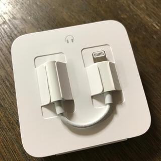 アイフォーン(iPhone)のiPhone 純正 変換アダプタ(変圧器/アダプター)