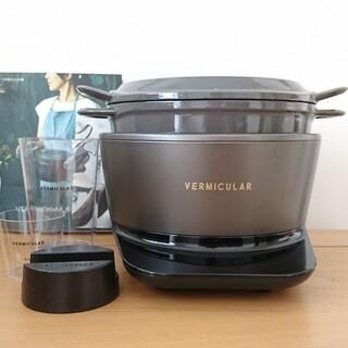 バーミキュラ(Vermicular)のバーミキュラ ライスポット(セット) 5号炊き / PH23Aシリーズ (炊飯器)