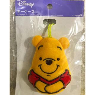 ディズニー(Disney)の新品 くまのプーさん キーケース(キーケース)