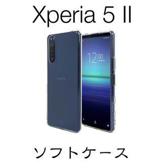 Xperia 5 II ソフトケース TPU クリア(Androidケース)