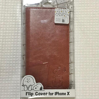 ピーナッツ(PEANUTS)のiPhone X  ケース PEANUTS スヌーピー (iPhoneケース)