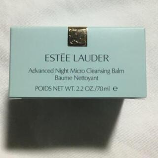 エスティローダー(Estee Lauder)のエスティ ローダー アドバンス ナイト マイクロ クレンジング バーム70ml (クレンジング/メイク落とし)
