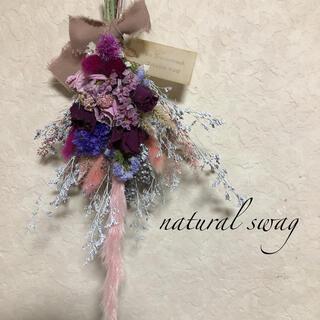 専用♡No.236 pink*purple ドライフラワースワッグ♡(ドライフラワー)
