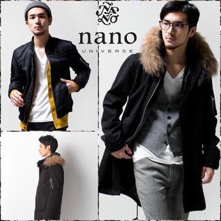 ナノユニバース(nano・universe)のnano universe MA-1 付きモッズコートブラック L(モッズコート)