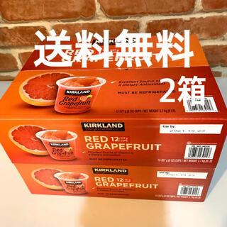 コストコ(コストコ)のコストコ グレープフルーツシロップづけ 2箱 計24個(フルーツ)
