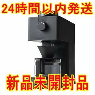 ツインバード(TWINBIRD)の【新品 未使用 未開封】 全自動コーヒーメーカー CM-D457B ツインバード(コーヒーメーカー)