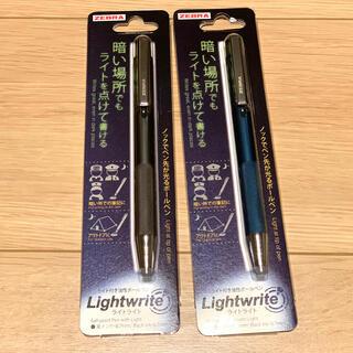 ゼブラ(ZEBRA)の新品未開封★ゼブラ ライト付き油性ボールペン 0.7 2本セット(その他)