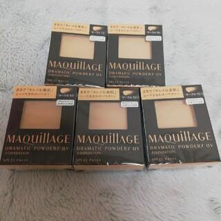 マキアージュ(MAQuillAGE)の未開封 マキアージュ ドラマティックパウダリー UV オークル10  5個セット(ファンデーション)