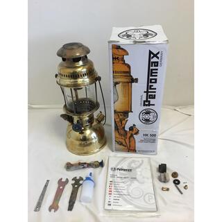 ペトロマックス(Petromax)のペトロマックスHK500【ブラス】真鍮(ライト/ランタン)