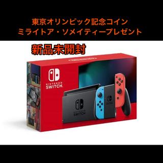 ニンテンドースイッチ(Nintendo Switch)の未開封 Nintendo switch本体 東京オリンピック記念硬貨プレゼント!(ゲーム)