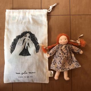 ボンポワン(Bonpoint)のmini happy to see you doll(人形)