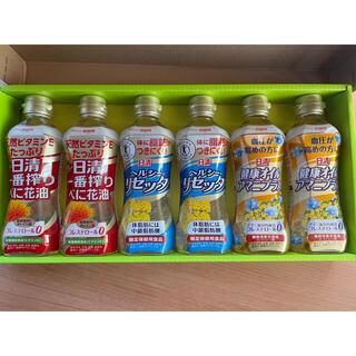 ニッシンショクヒン(日清食品)の日清オイリオ 油セット(調味料)