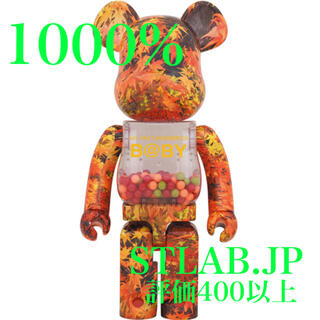 メディコムトイ(MEDICOM TOY)のMY FIRST BE@RBRICK AUTUMN LEAVES 1000%(その他)