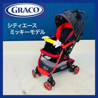 Greco - グレコ シティエース ミッキーマウスモデル ベビーカー クリーニング済 送料込