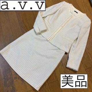 アーヴェヴェ(a.v.v)の美品♡a.v.v.アーヴェヴェ♡セレモニースーツ ママ フォーマル ツイード 白(スーツ)