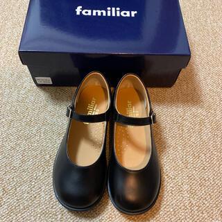 ファミリア(familiar)のファミリア 靴18cm お受験靴 (フォーマルシューズ)