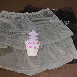ベベ(BeBe)のミニスカート(スカート)