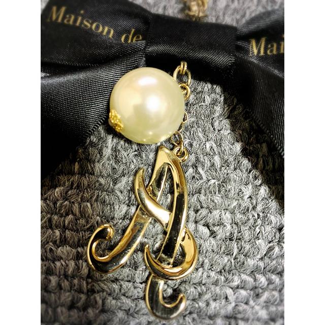 Maison de FLEUR(メゾンドフルール)の値下げ中❗Maison de FLEURイニシャルチャーム ハンドメイドのファッション小物(バッグチャーム)の商品写真