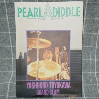 パール(pearl)の『PEARLADIDDLE』PEARL フリーペーパー(その他)
