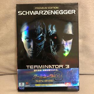 ターミネーター3 プレミアム・エディション DVD(外国映画)