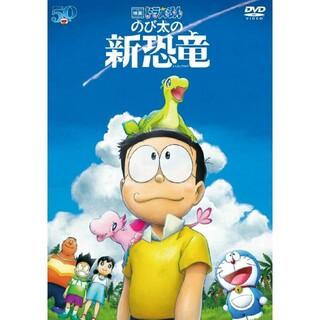 ショウガクカン(小学館)の映画ドラえもん のび太の新恐竜 DVD(キャラクターグッズ)